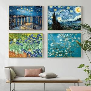 Những bức tranh của Van Gogh