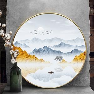 Tranh tròn, dãy núi trùng điệp và cây