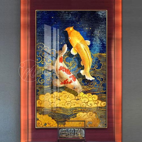 Song ngư sóng vàng